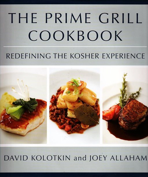 prime-grill-nyc-cookbook